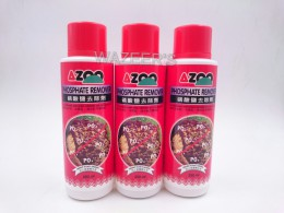 Azoo Phosphate Remover
